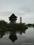 天王スカイタワーとスサノオの村