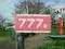 日本一のズリ山頂上 777段目表示板