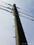 函館市内 日本最古のコンクリート電柱
