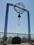 地球岬(チキウ岬) 幸福の鐘