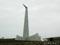 大韓航空機撃墜事件慰霊碑 祈りの塔