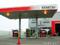 日本最北端給油所